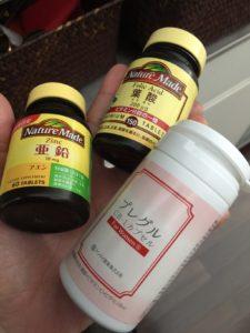 葉酸サプリや妊活系のサプリなど