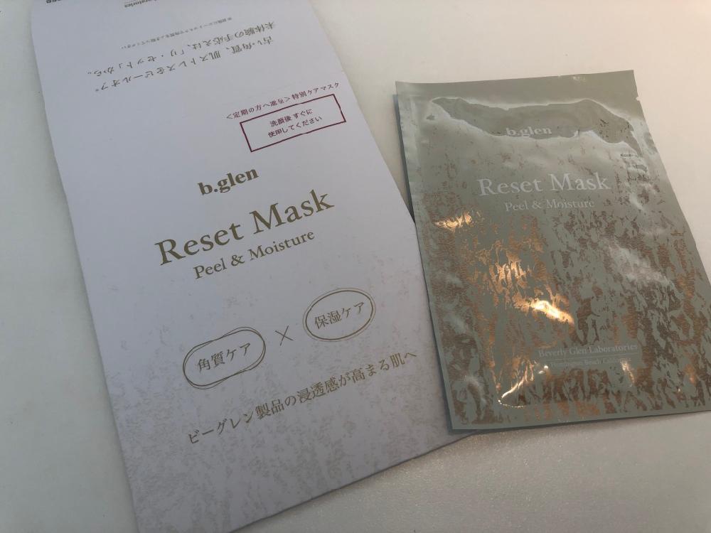 b.glen(ビーグレン)の定期便購入者に無料でもらえるピーリングマスク。定期的に角質をオフすることで美容液類の肌浸透を促進させる効果があります。