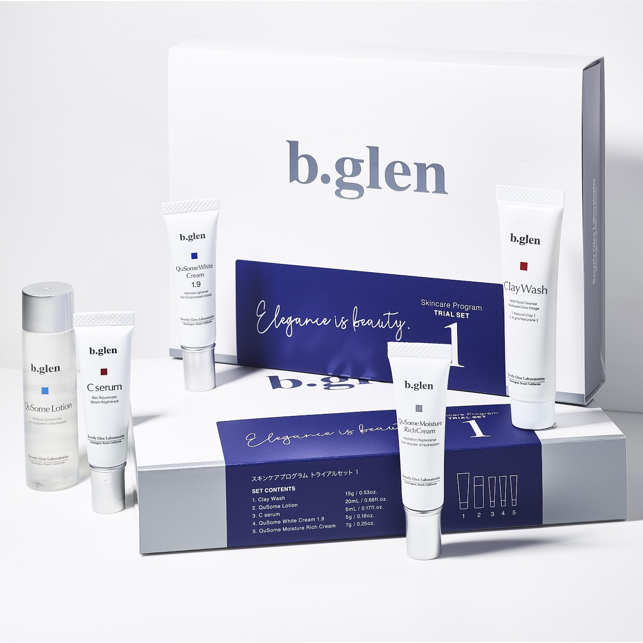 b.glen(ビーグレン)の「ホワイト」ケアのトライアルセット